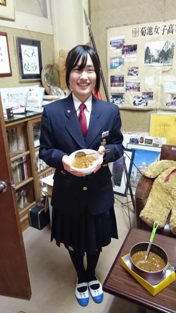 菊池女子高等学校