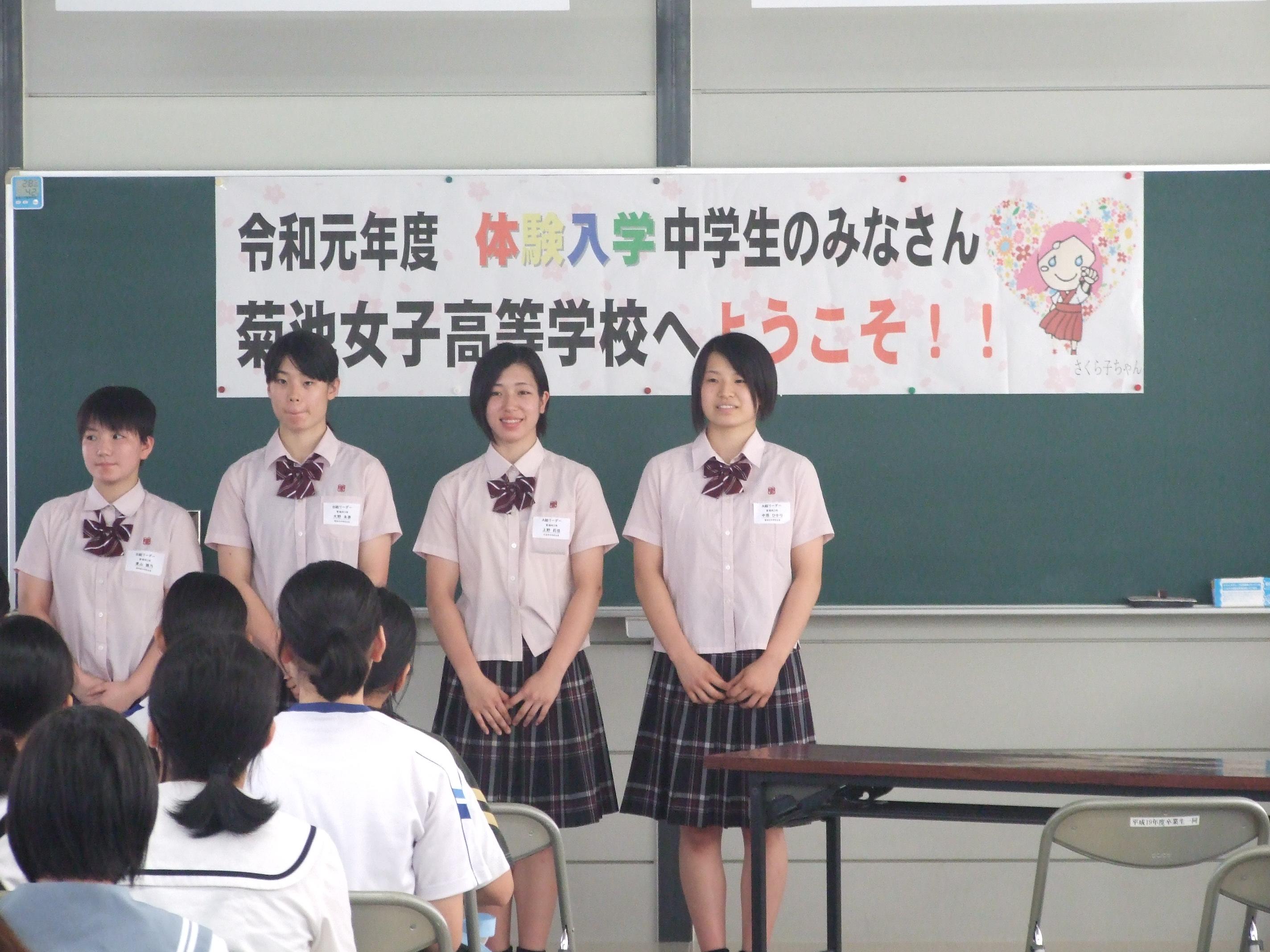 女子 剣道 菊池 高校 試合結果